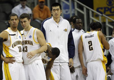 Maryland stymies Cal's shooters in first round